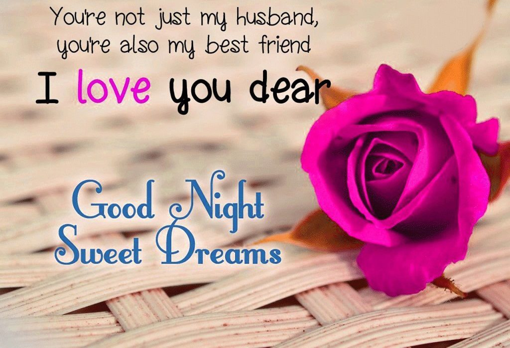 sweet goodnight dream messages