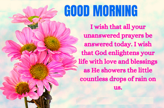 good morning prayers for friend sms